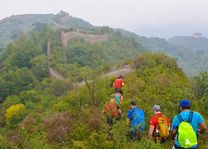 - foto: greatwallhiking
