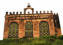 Ethiopië - historisch bouwwerk - Axum - foto: Ethiopia Travel