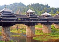 Fengyu brug - Sanjiang - China