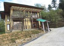 Homestay - Thimpu - Bhutan