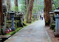 Koyasan begraafplaats, Japan