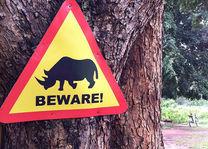 Rhino Fund Uganda - waarschuwingsbord neushoorn