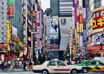 Shinjuku billboards - Tokyo - Japan - foto: flickr