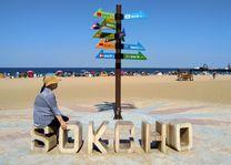 Sokcho Strand, Zuid-Korea - foto: Roselien van der Wielen