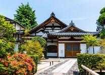 Tenryu-ji, Kyoto, Japan - foto: pixabay