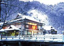 Tohoku - Japan - foto: JNTO