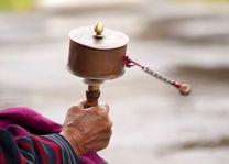 Gebedsmolen - Bhutan - foto: Archief