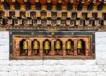 Gebedsmolens - Bhutan - foto: Archief