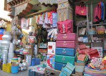 winkel in Thimphu - Thimphu - Bhutan - foto: Mieke Arendsen