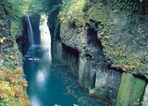 blauw water - Takachiho Kloof - Japan - foto: flickr