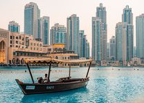boot Downtown - Dubai