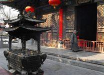 Shaolin tempel - Dengfeng - China - foto: rechtenvrij