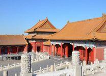 Verboden Stad in Beijing (2) - Beijing - China - foto: rechtenvrij