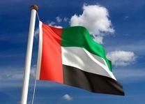 Nationale vlag - Dubai