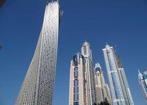 The Walk - Dubai