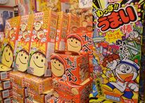 Reclame winkel willekeurig - Japan - foto: Tim Berentsen