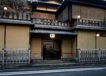 vooraanzicht van de Sumiya Ryokan in Kyoto - Sumiya Ryokan Kyoto - Japan