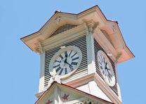 klokkentoren in Sapporo - Sapporo - Japan - foto: Lokale agent