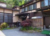 voorzijde van Ryokan Murayama - Ryokan Murayama - Japan