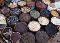 bonen marktkraam - Myanmar - foto: Berry ter Horst
