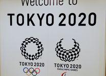 Olympische Spelen in Tokyo, Japan