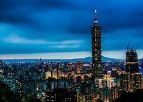 Taipei 101 - Taipei - Taiwan