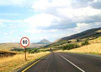 weg van Johannesburg naar Ohrigstad - Zuid-Afrika