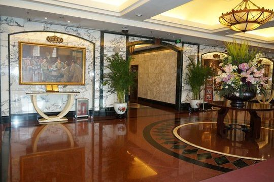 Dong Fang Hotel - lobby - Beijing - China - foto: Dong Fang Hotel