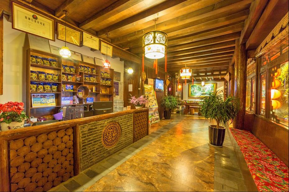 Elegant Home Inn receptie Lijiang China