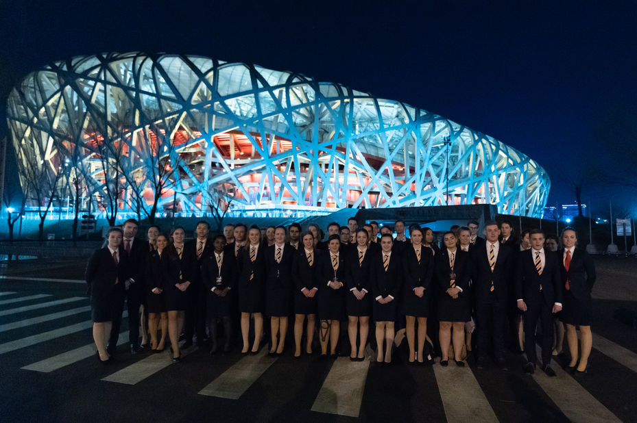 Eurocollege bij het stadion van Beijing in China (groepsreis)