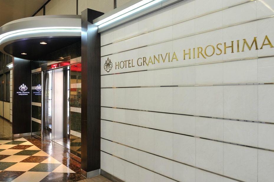 Hotel Granvia Hiroshima - Entree - Hiroshima - Japan - foto: Hotel Granvia Hiroshima