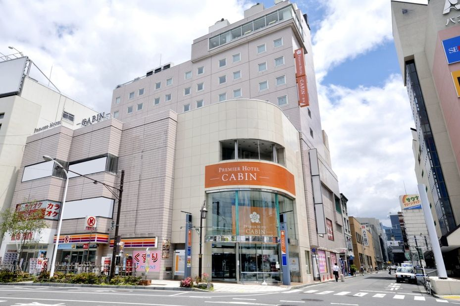 Premier Hotel Cabin Matsumoto - Entree - Matsumoto - foto: Premier Hotel Cabin Matsumoto