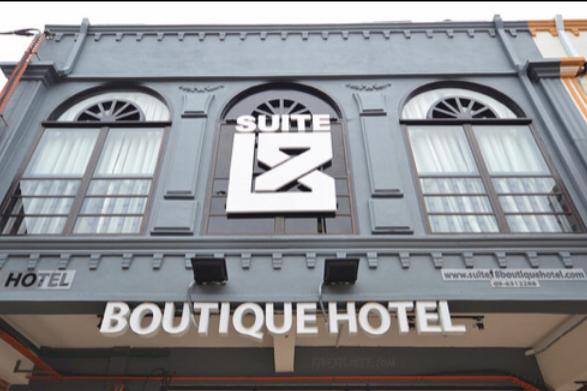 Suite 18 Boutique Hotel - buitenkant - Kuala Terengganu - Maleisie - foto: Suite 18 Boutique Hotel