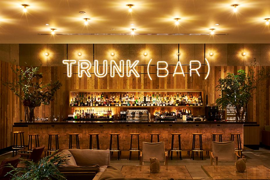 Trunk Hotel - bar - Tokyo - Japan - foto: Trunk Hotel