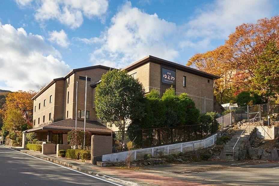 Yutowa - Aanzicht - Hakone - Japan - foto: Yutowa Hakone