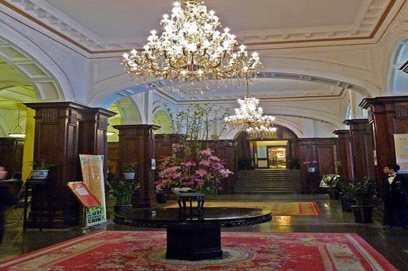 hal Astor House Shanghai - Astor House - China