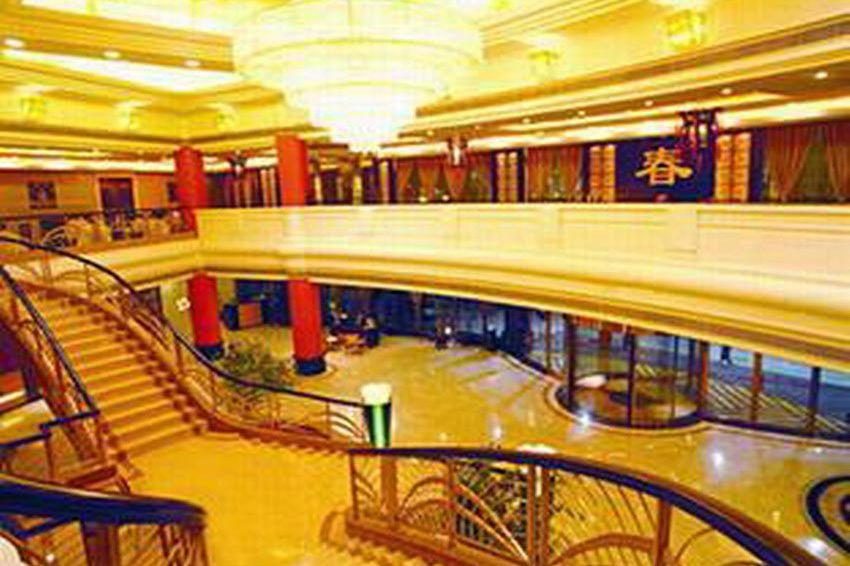 lobby - Ramada Plaza - Hangzhou - China