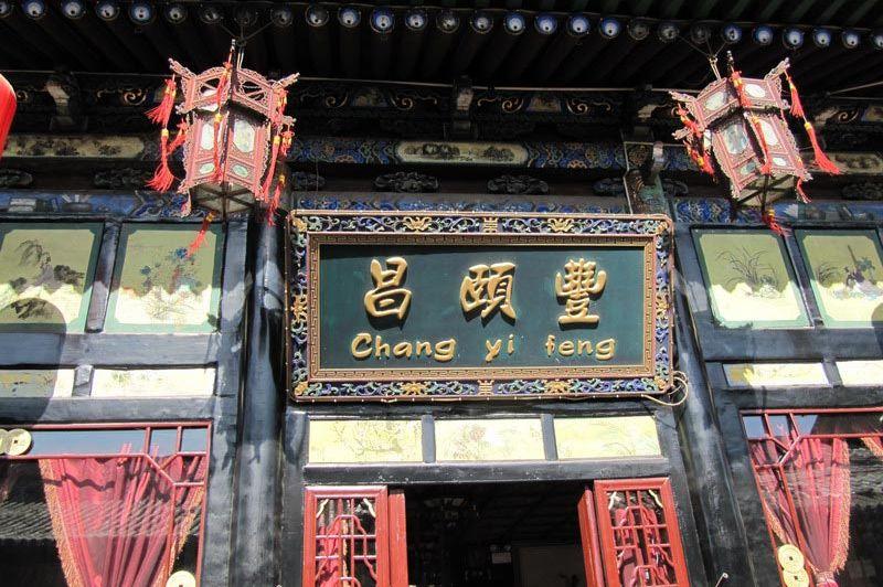 voorkant Chang Yi Feng - Chang Yi Feng - China
