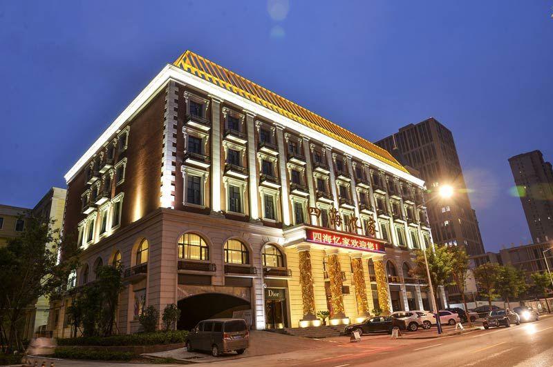 aanzicht van Sihai Yijia Boutique hotel in Xi'an - Sihai Yijia Boutique hotel - China - foto: lokaal agent