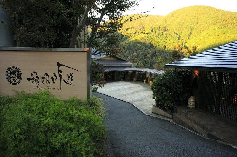oprit Ginyu Ryokan - Hakone - Japan