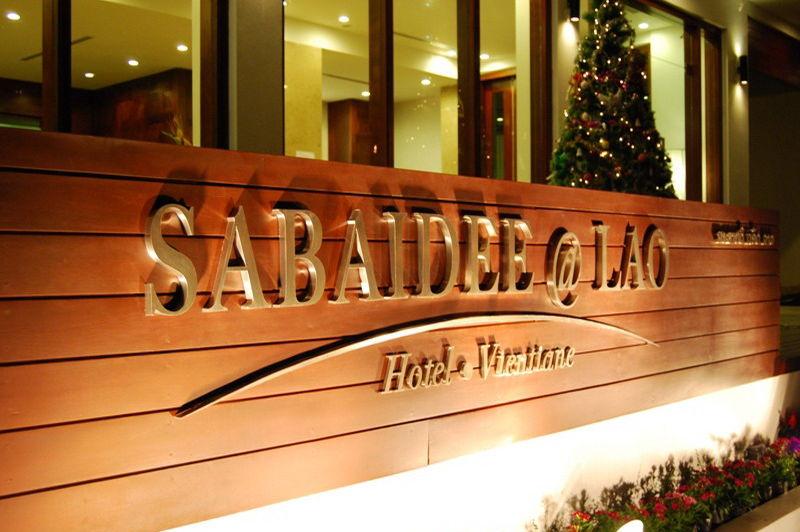 vooraanzicht - Sabaidee @ Lao hotel - Vientiane - Laos