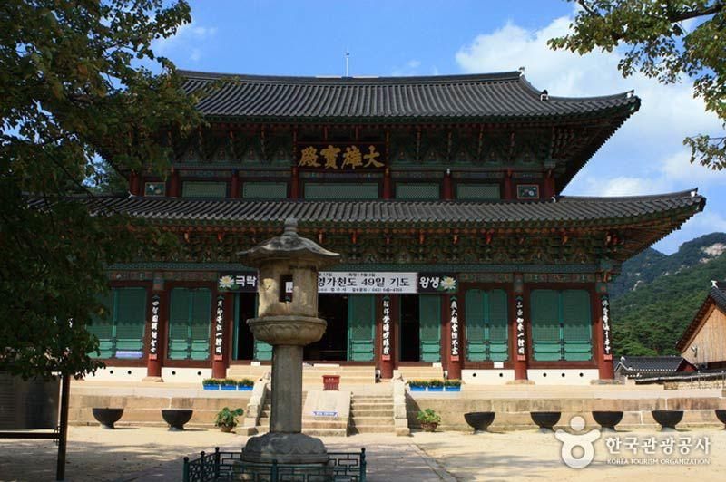 aanzicht Beopjusa Tempel - Beopjusa Tempel - Zuid-Korea - foto: lokale agent