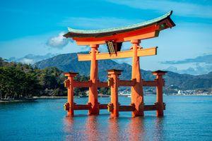 Hiroshima, Japan - foto: pixabay