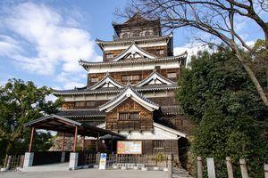 Hiroshima kasteel, Japan - foto: pixabay