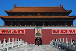 Mao - Beijing - China