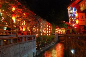 Lijiang by night - Lijiang - China