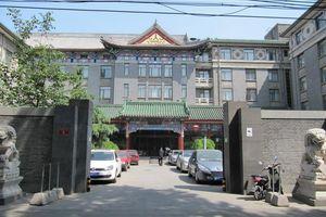 voorkant Traveler Inn - Traveler Inn - China