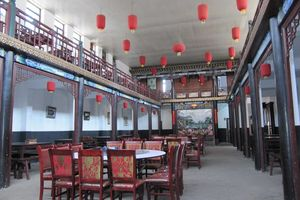 eetzaal De Ju Yuan hotel - De Ju Yuan hotel - China