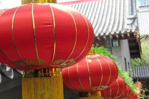 Lampion - Beijing - China