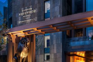 Entree van het Rosewood Hotel Beijing - Rosewood Hotel Beijing - China